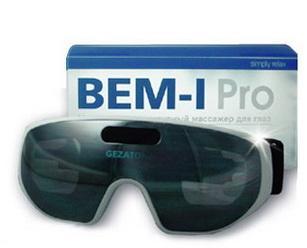 Массажер для глаз Gezatone BEM-I Pro
