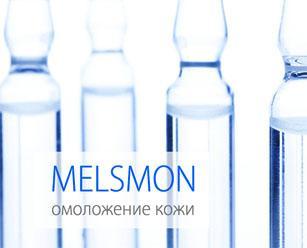 мэлсмон