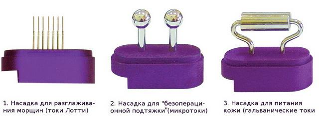 насадки Gezatone Beauty Iris m708