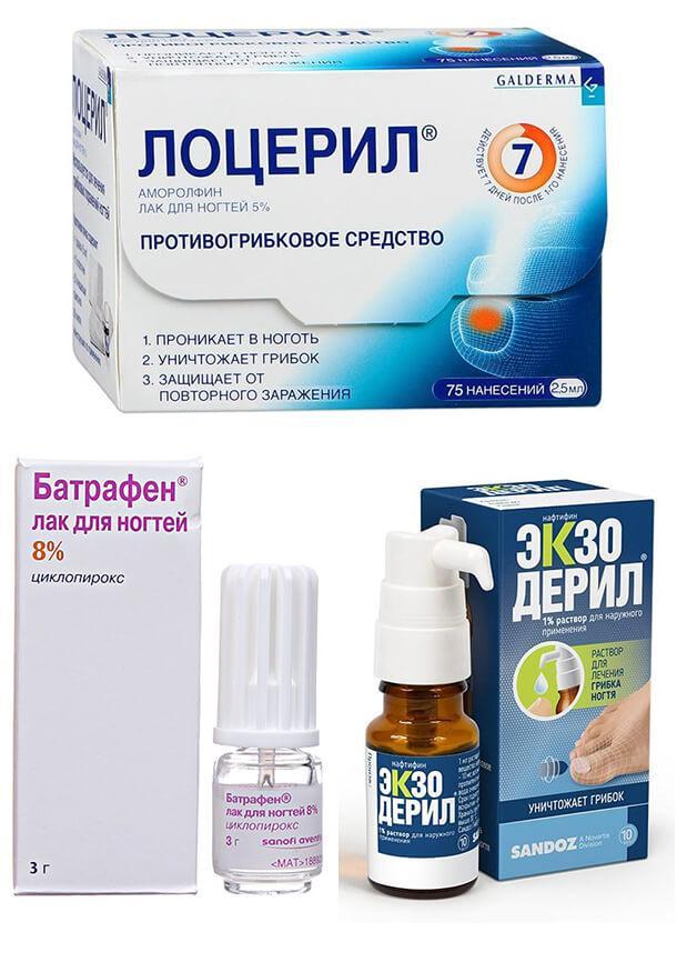 Антимикотические препараты
