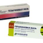 Насколько эффективна применение гепариновой мази при синяков под глазами