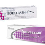 Препарат Троксевазин — тонкости применения от синяков под глазами